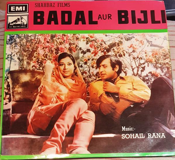 badal aur bijli movie poster