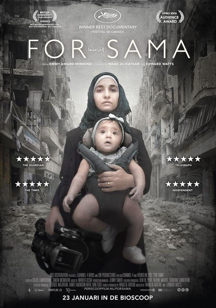 forsama_poster