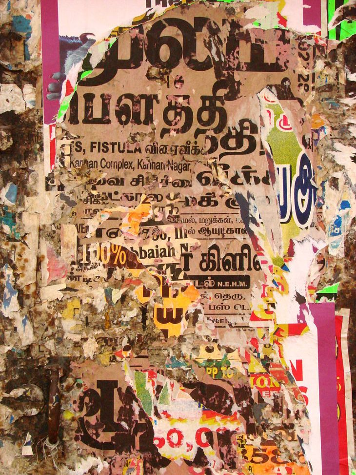 800px-Palimpsest_of_Street_Posters_-_Pondicherry_-_India
