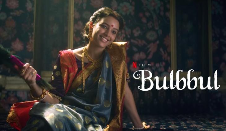 bulbbul-1593787809878