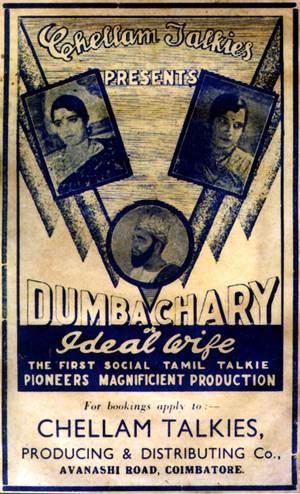 Dumbachary_1935