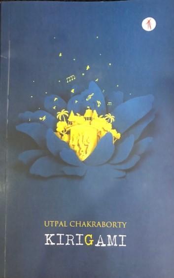 utpal.frontbookcover